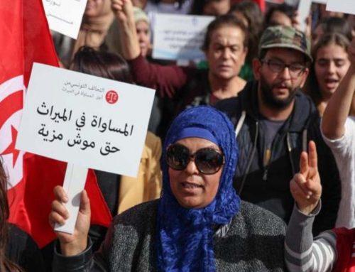 الميراث بين حتمية الواقع ونصوص الشريعة .. الحالة التونسية نموذجًا