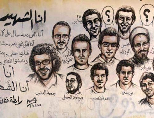 """فن الكتابة على الجدران """"الجرافيتي"""" كأداة للاحتجاج السياسي .. ثورة ٢٥ يناير نموذجًا"""