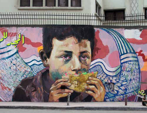 """""""الجرافيتي"""" كأداة للاحتجاج السياسي.. ثورة يناير نموذجًا"""
